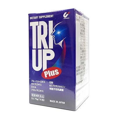thuoc-tang-chieu-cao-tri-up-plus